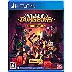 【PS4】Minecraft Dungeons Hero Edition