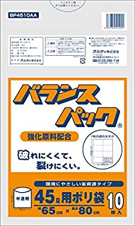 オルディ バランスパック45L厚手0.025㎜ 半透明10枚/冊×60冊=600枚入りケース販売 BP4510AA