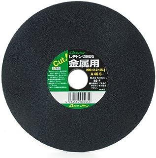レヂトン 切断砥石 金属用 205×2.2.×25.4mm