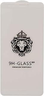 شاشة زجاجية حامية برو 9 اتش لهوواوي اونور 7 سي ، ابيض