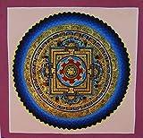 Mandala pintada a mano Thanka Thangka (borde marrón castaño) - Mandala pintada a mano Thanka...