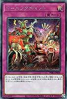 遊戯王カード ワーニングポイント(シークレットレア) ファントム・レイジ(PHRA) | 通常罠 シークレット レア