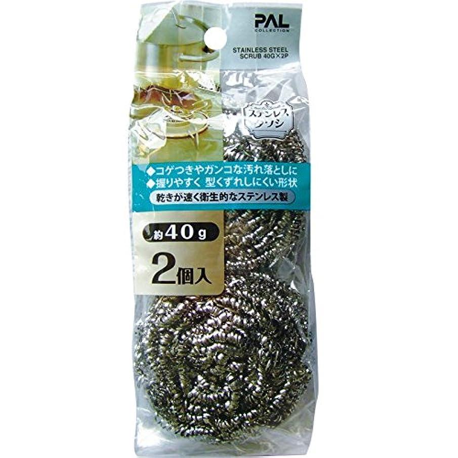 ベーカリー食い違いそこからSKステンレスタワシ40g 2個入 【まとめ買い12個セット】 30-559