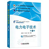 Power Electronics Technology (3rd Edition)(Chinese Edition)