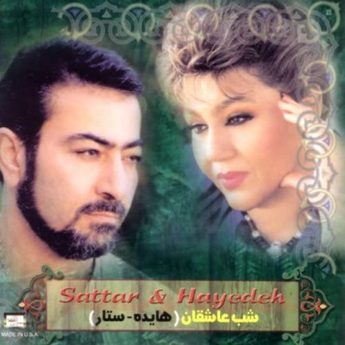Sattar & Hayedeh