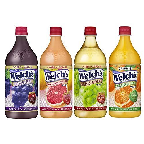 カルピス Welch's(ウェルチ) 800g グレープ・ピンクグレープフルーツ・オレンジ・マスカット 各2本セット(計8本)