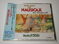 THE ART OF NAUSICAA 風の谷のナウシカ for windows95