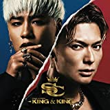 THE ANTHEM feat. DOBERMAN INC,SWAY,ELLY (三代目 J Soul Brothers from EXILE TRIBE) 歌詞
