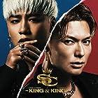 KING&KING(CD+DVD)(初回生産限定)