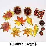 秋の味覚 Aセット(松ぼっくり有り) 8897