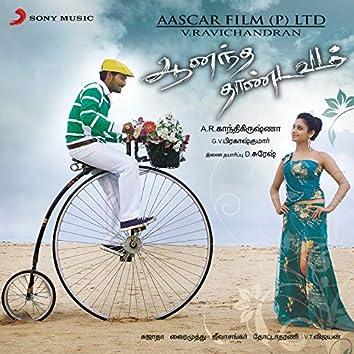 Anandha Thaandavam (Original Motion Picture Soundtrack)