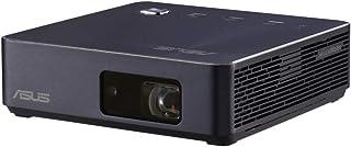 ASUS 小型ミニ プロジェクターS2 ( オートフォーカス/ 500ルーメン / HDMI とUSB-C両対応 / 6,000mAhバッテリー内蔵 / スピーカー内蔵 / DLP方式 )