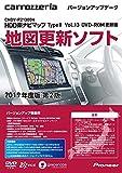 カロッツェリア(パイオニア) カーナビ 地図更新ソフト2019 HDD楽ナビマップTypeII Vol.13 DVDROM更新版 CNDV-R21300H