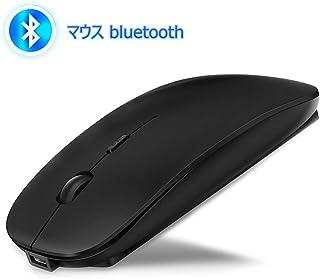 NesGoo マウスワイヤレス 無線 マウス Bluetooth Windows 10 Mac 対応 マックブック