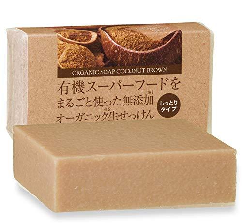 ココナッツシュガー石鹸 80g 1個 コールドプロセス 無添加石けん 食用有機ココナッツオイル使用 オーガニック生せっけん 枠練 日本製