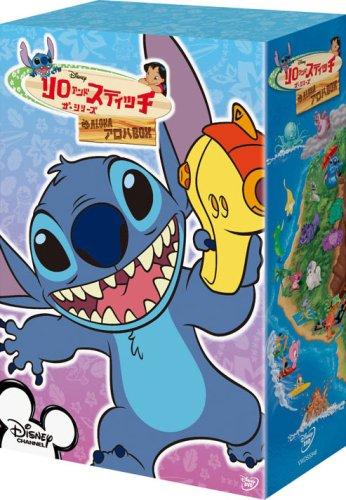 リロ&スティッチ ザ・シリーズ/アロハBOX [DVD]