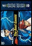 「メジャー」The Best Games 友ノ浦 vs 三船東編[AVBA-26450][DVD]