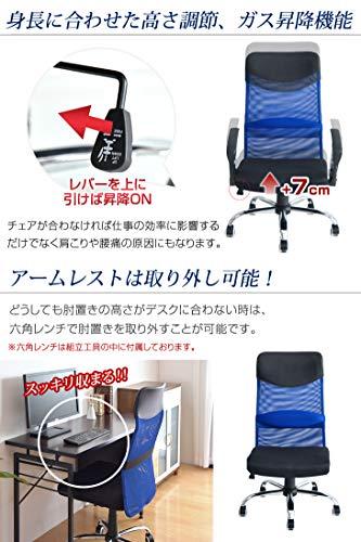 タンスのゲンG-AIRハイバックオフィスチェアロッキングメッシュデスクチェアブラック6509010803(63940)