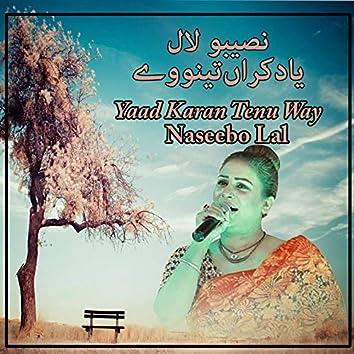 Yaad Karan Tenu Way
