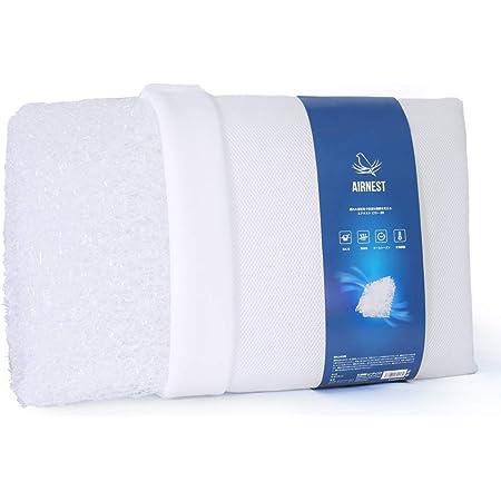 tobest トゥーベスト 高反発 枕 エアネストピロー 丸洗い 安眠 3次元構造 高い復元性 通気性 寝返り 90%が空気で出来ている