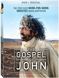 The Gospel Of John Digital