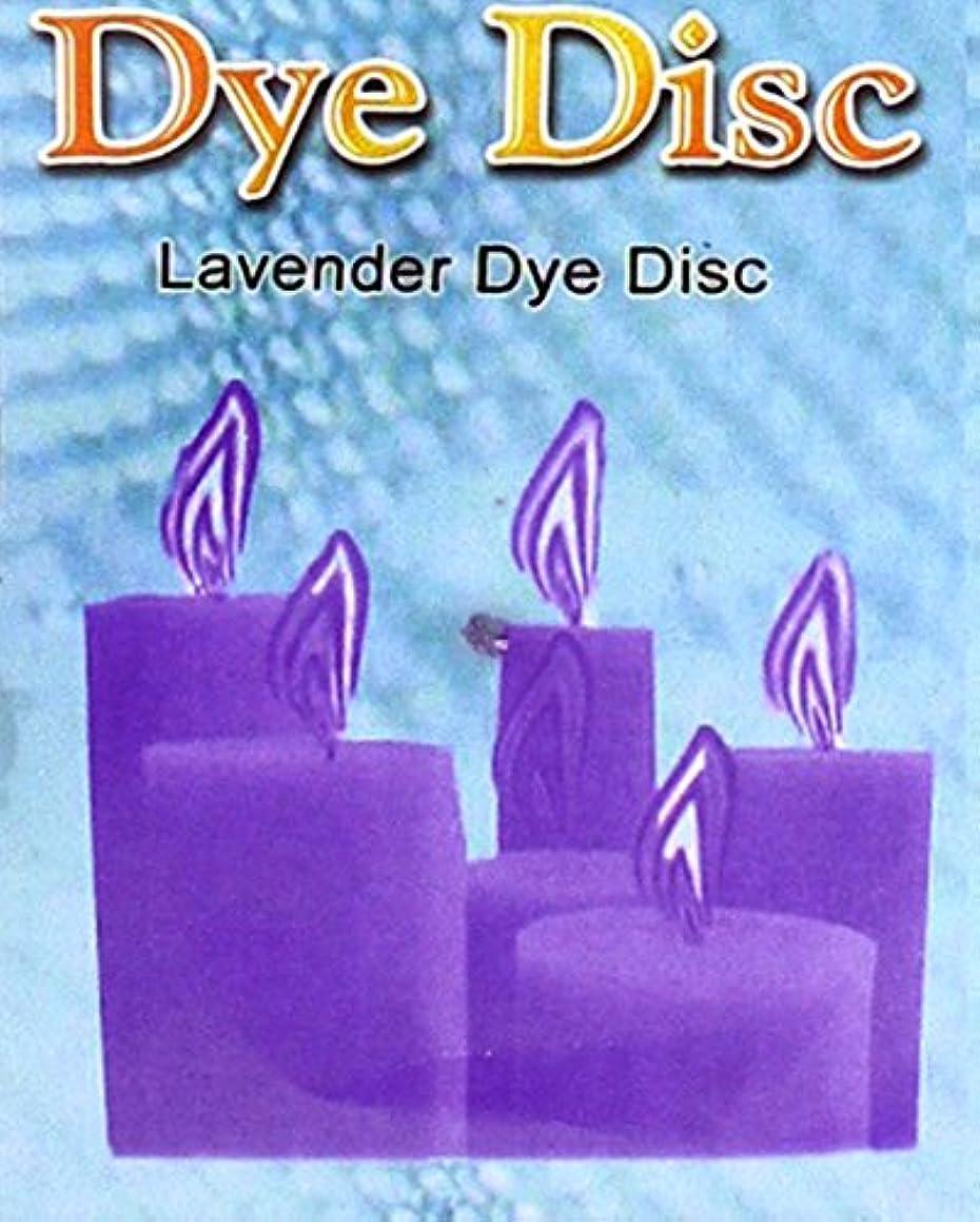 Mould Master Candle Making Dye Disc Lavender, 6x4x1 cm
