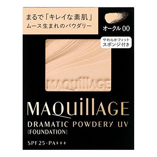 資生堂 マキアージュ ドラマティックパウダリー UV オークル00 レフィル 9.3g [並行輸入品]