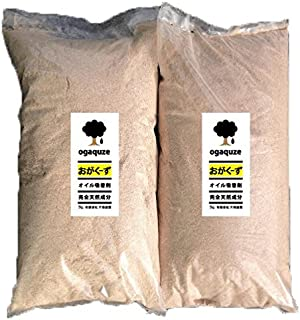おがく-ず 40L×2袋(1セット) 油等ごみ吸着用おがくず 完全乾燥 微粒子