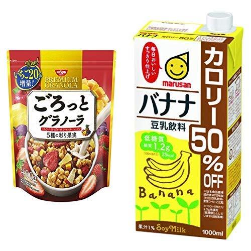 【セット買い】ごろっとグラノーラ5種の彩り果実400g 400gX6袋 + マルサン 豆乳飲料バナナ カロリー50%オフ 1L×6本