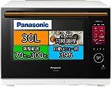 パナソニック ビストロ スチームオーブンレンジ 30L 2段 液晶タッチパネル ワンボウル調理 ホワイト NE-BS1600-W