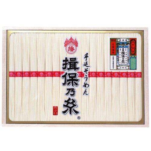 播州手延素麺 揖保乃糸 上級品 赤帯 1750g(50g×35束)木箱入