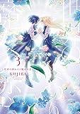 世界の終わりと魔女の恋3 (it COMICS)