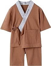 the kimono kid