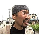 戦場カメラマン・渡部陽一がゆく!津軽海峡のまちで「ぶっ飛び相席旅」