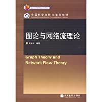 Graph theory and network flow theory