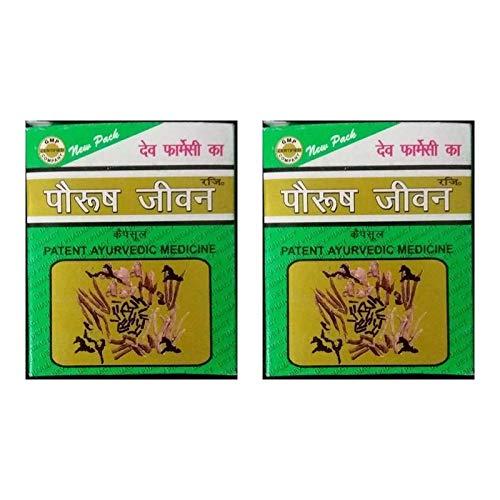 Paurush Jeevan Ayurvedic Capsules (6 x 10 Caps) -Pack of 2