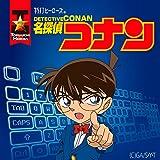 特打ヒーローズ 名探偵コナン(2020年版) (最新) win対応 ダウンロード版
