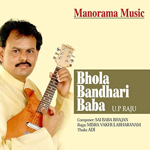 "Bhola Bandari Baba (From ""Mandolin, Vol. 1)"