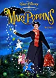 Mary Poppins Movie Poster (27 x 40 Inches - 69cm x 102cm)