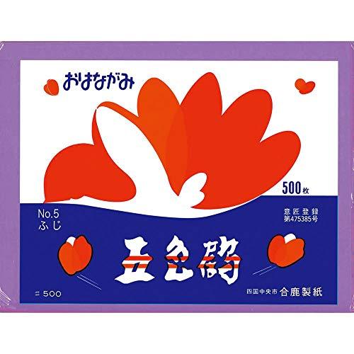合鹿製紙 お花紙 五色鶴 500枚 ふじ No.5