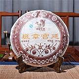 MEIXINPAI 2006 años 357g Pu'er Tea China Yunnan Madura PU-Erh Tea Bud de Oro Cocinado PU-ERH Hojas de té Antiguo para el Cuidado de la Salud Perde Peso Té (Color : 357g Puer Tea)
