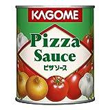 カゴメ ピザソース 2号缶 840g