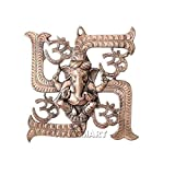 Apka Mart The Online Shop Swastik Lord Ganesha Wall Hanging 13 Inches
