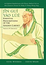 Jin Gui Yao Lue: Essential Prescriptions of the Golden Cabinet, Translation & Commentaries
