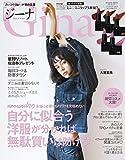 Gina 2019-20 Winter (JELLY 2020年1月号増刊) [雑誌]