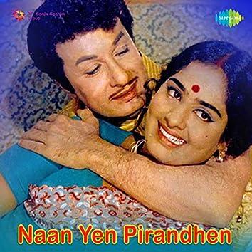 Naan Yen Pirandhen (Original Motion Picture Soundtrack)