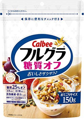 フルグラ 糖質25%オフ 150g 10袋