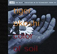 Color of Soil by Tiger Okoshi