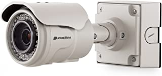Arecont AV2226PMIR-S 1080p MegaView®2, 1920x1080, 30 fps, WDR, IR LED Array, Day/Night, 3-9mm, F1.2, Remote Focus, Remote Zoom P-Iris Lens, IP66, 12VDC/24VAC/PoE, PoE Powered Fan, SD card, CorridorView™, Scaling