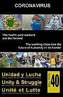 Unity & Struggle #40